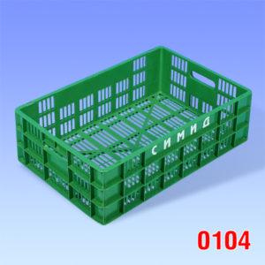 Naveta Euro, fund si pereti ventilati 600x400x180