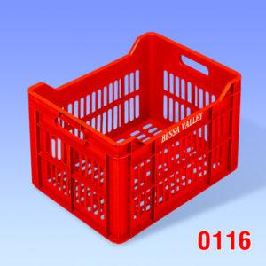 """Ladita plastic """"BDS"""" 400x300x255"""