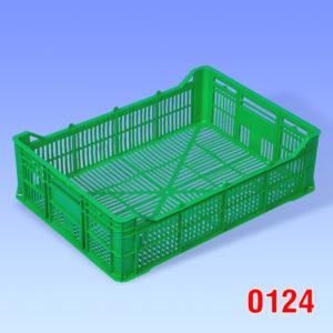 Ladita usoara plastic de unica folosinta 406x290x110