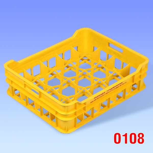 Naveta iaurt 20 de alveole 515x420x150