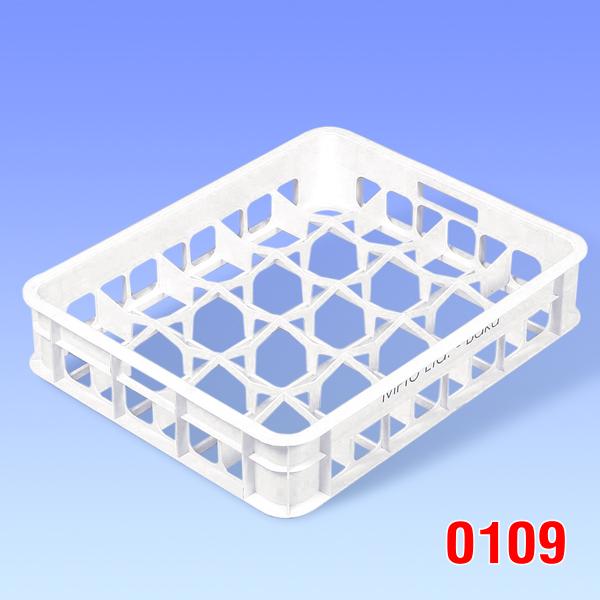 Naveta plastic iaurt (20 alveole) 500x400x100